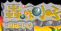 Bomboy Free Download