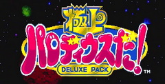 Gokujyoh Parodius Deluxe Pack Free Download