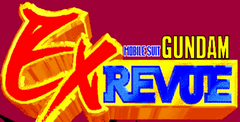 Gundman EX Revue Free Download