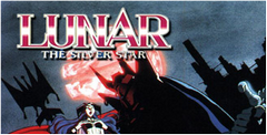 Lunar: The Silver Star Free Download
