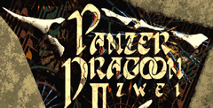 Panzer Dragoon 2 Free Download