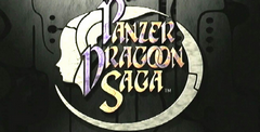 Panzer Dragoon Saga Free Download