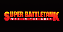 Super Battle Tank - War in the Gulf