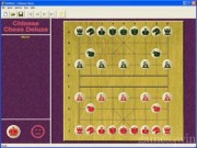 Chinese Chess Deluxe 1