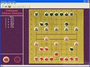 Chinese Chess Deluxe 2