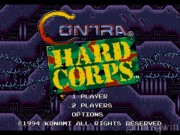Contra - Hard Corps 1