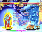Darkstalkers the Night Warriors 3