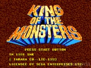 King Of The Monsters 1
