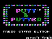 Putt And Putter 1
