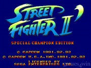 Street Fighter II - Special Champion Edition 1