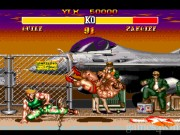 Street Fighter II - Special Champion Edition 6