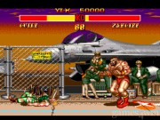 Street Fighter II - Special Champion Edition 5