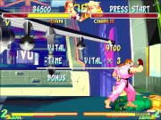 Street Fighter Alpha 8