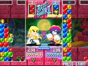 Super Puzzle Fighter 2 11