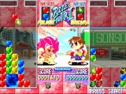Super Puzzle Fighter 2 10
