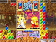 Super Puzzle Fighter 2 3