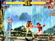 The King of Fighters 95 1