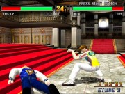 Virtua Fighter 3 1