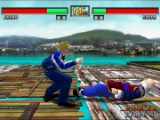 Virtua Fighter 3 2