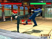 Virtua Fighter 3 3