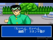 Yu Yu Hakusho - Sunset Fighters 8