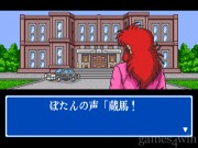 Yu Yu Hakusho - Sunset Fighters 5